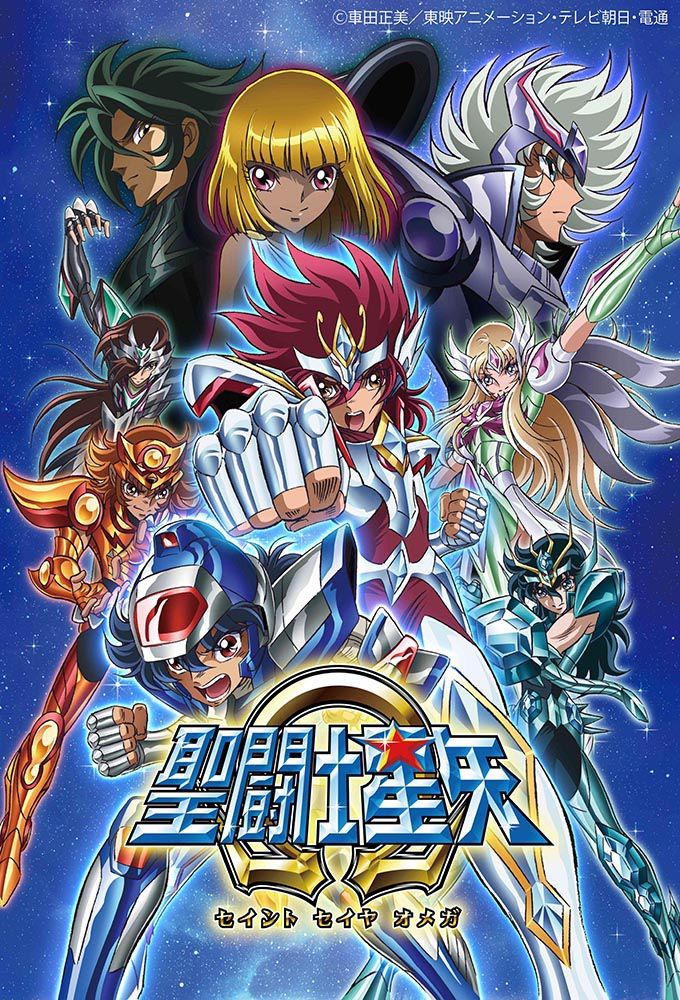 Voir Film Saint Seiya Omega - Anime (2012) streaming VF gratuit complet