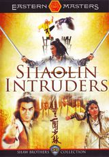 Shaolin Intruders - Film (1983) streaming VF gratuit complet