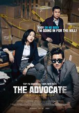 The Advocate: A Missing Body - Film (2015)