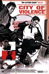 The City of Violence - Film (2006)