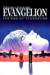 The End of Evangelion - Long-métrage d'animation (1997) streaming VF gratuit complet