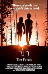 The Forest - Film (2016)