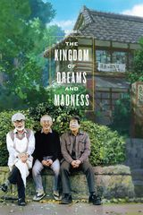 The Kingdom of Dreams and Madness - Documentaire (2013)