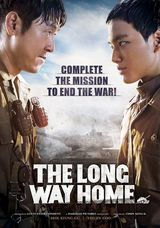 The Long Way Home - Film (2015)