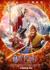 The Monkey King 3: Kingdom of Women - Film (2018) streaming VF gratuit complet
