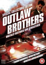 The Outlaw Brothers - Film (1990)
