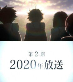 The Promised Neverland 2 - Anime (2021) streaming VF gratuit complet