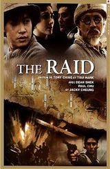 The Raid - Film (1991) streaming VF gratuit complet