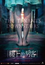 The Tenants Downstairs - Film (2016)