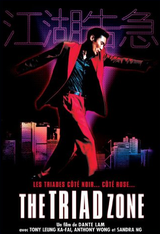The Triad Zone - Film (2000) streaming VF gratuit complet