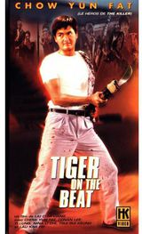 Tiger on the Beat - Film (1988)