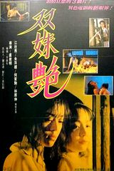Two Girls' Faced - Film (1995)