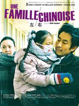 Une famille chinoise - Film (2008)