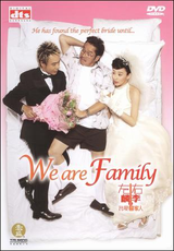 We Are Family - Film (2006)