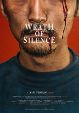 Wrath of Silence - Film (2019) streaming VF gratuit complet