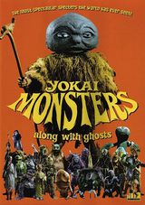 Yokai Monsters: Along With Ghosts - Film (1969)
