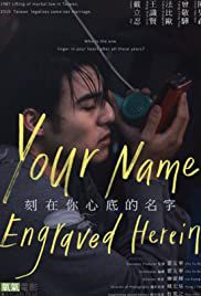 Voir Film Your Name Engraved Herein - Film (2020) streaming VF gratuit complet