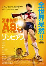 Zombie Ass : Toilet of the Dead - Film (2012) streaming VF gratuit complet